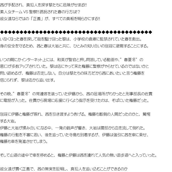 ハンター第10話.jpg