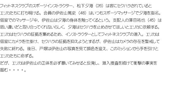秘密諜報員エリカ 第11話.jpg